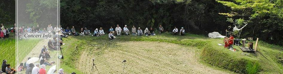 馬頭琴奏者 / 美炎 miho 公式サイト