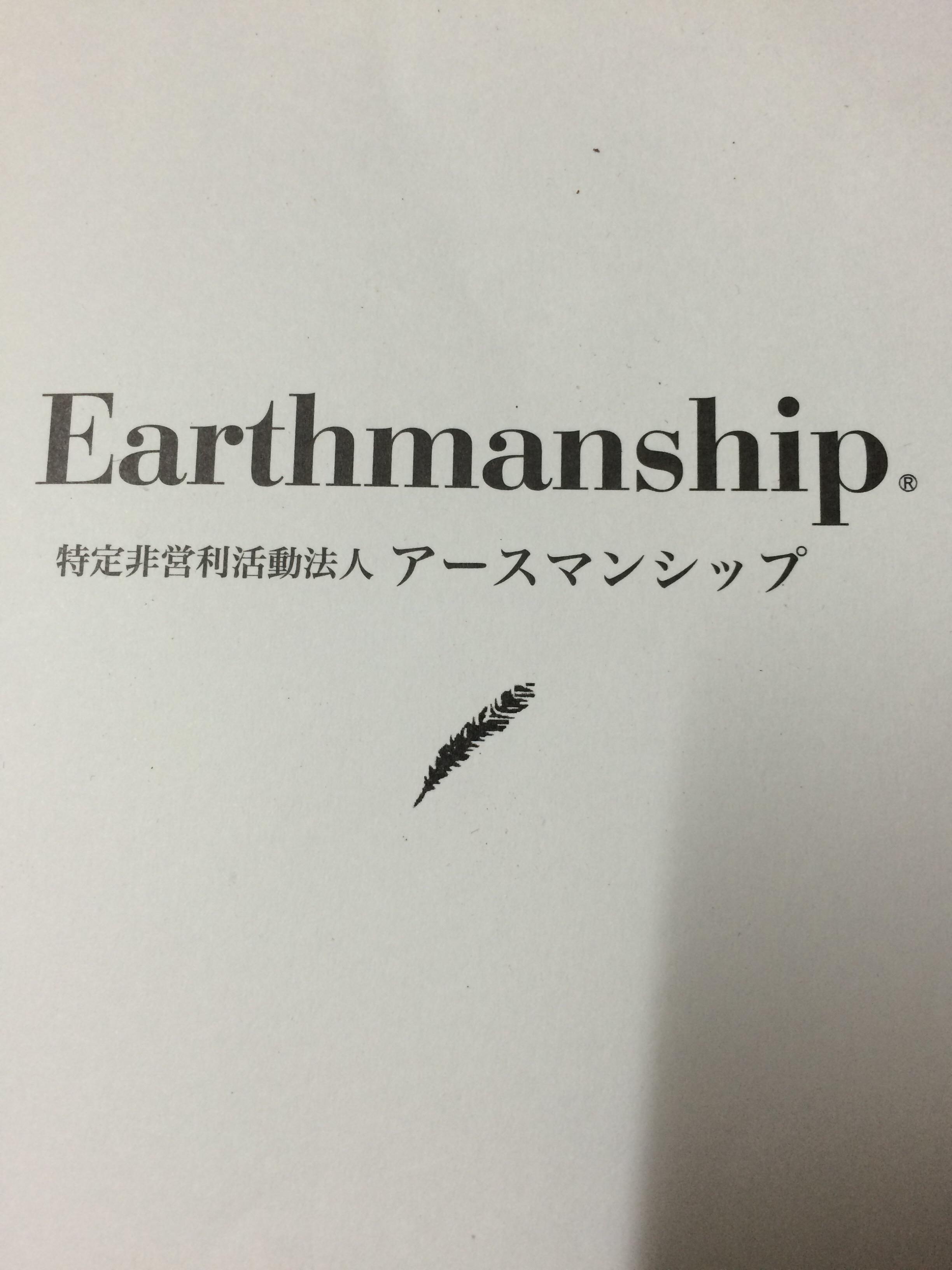 20141015-091057.jpg