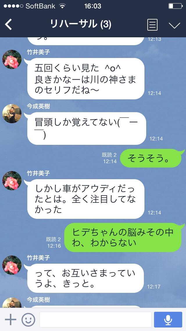 20150225-160903.jpg