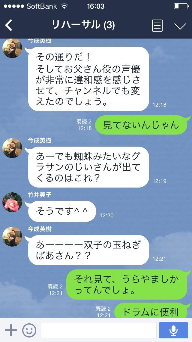 20150225-160913.jpg