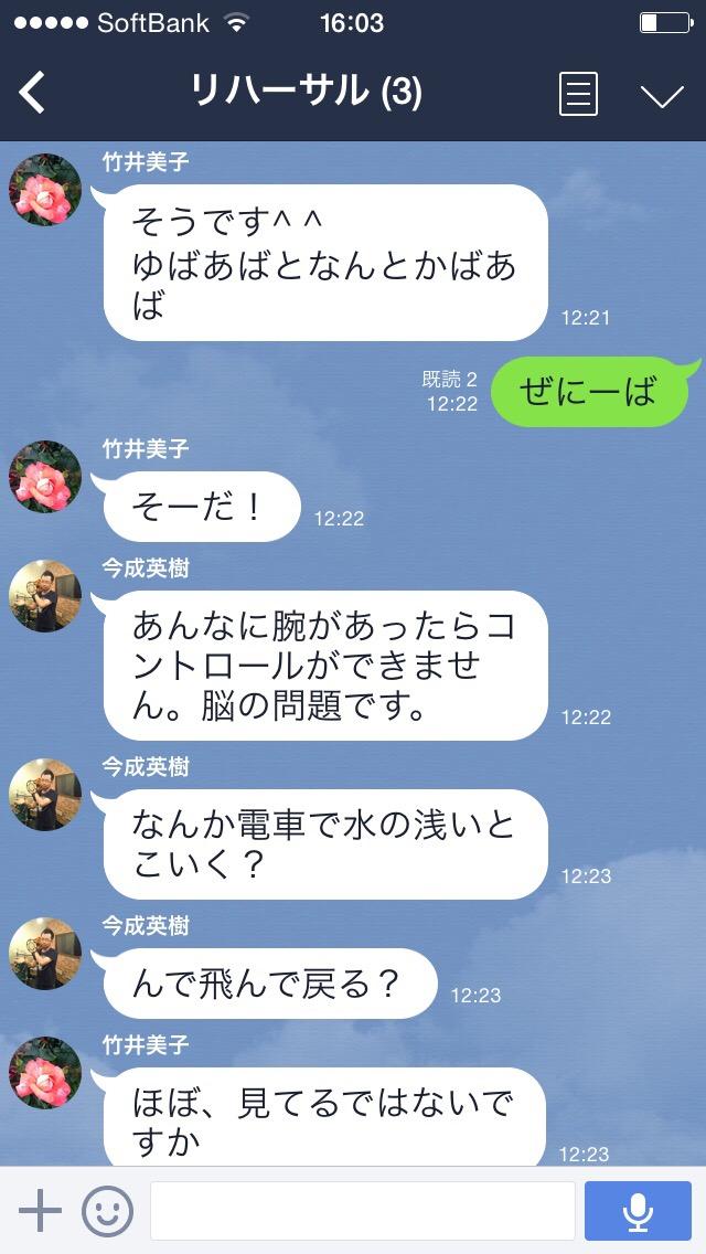 20150225-160922.jpg