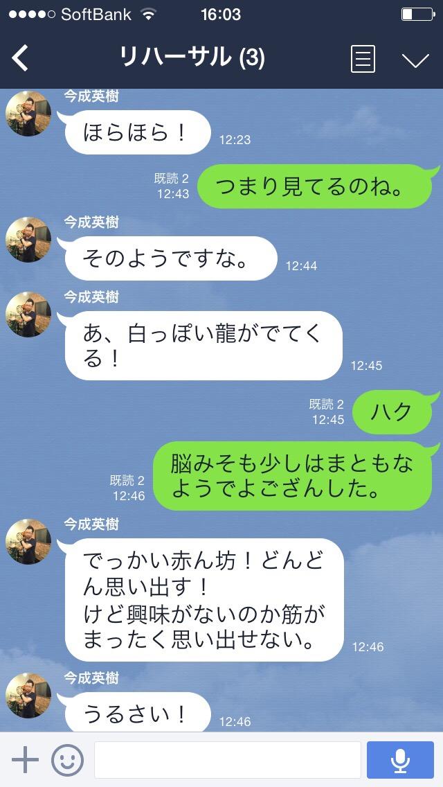 20150225-160931.jpg