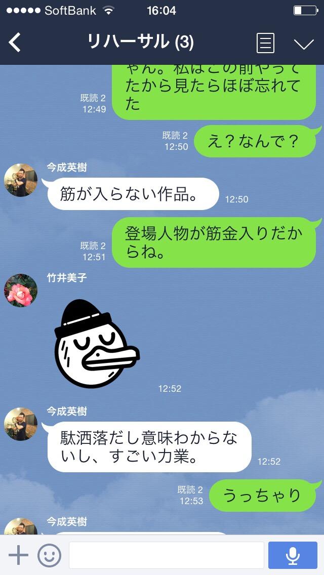 20150225-160954.jpg